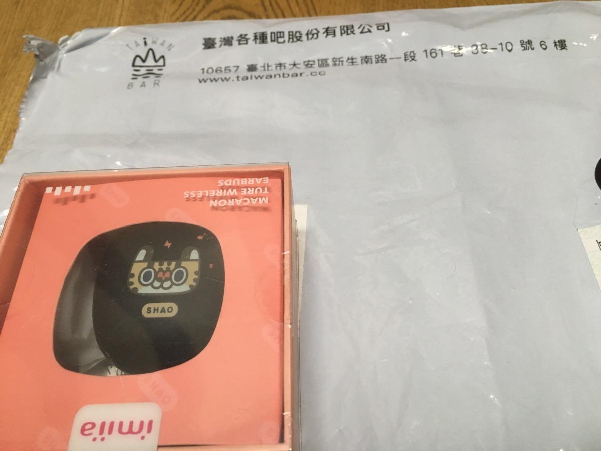 【imiiax臺灣吧耳機評價】開箱可愛實用兼備的經濟藍芽耳機