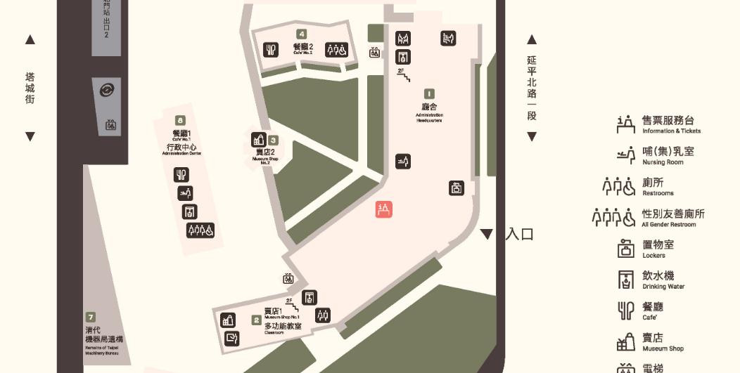 鐵道部園區平面圖